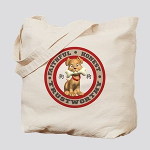 """Year of the Dog [Red & Brown Tote Bag"